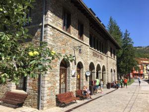 Estación de tren de cremallera de Nuria